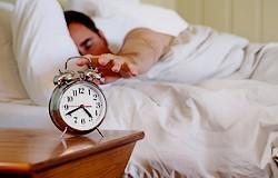 вставать нужно рано