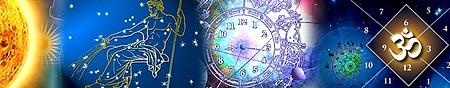ведический гороскоп